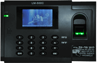 LM 500C